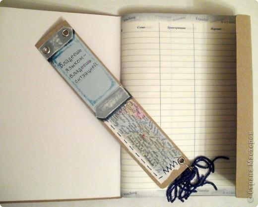 Тетрадь простая для записи иностранных слов. Фон-карта Великобритании. Специально не использовала скраповские штучки, хотелось достичь задуманного эффекта простыми путями. фото 3