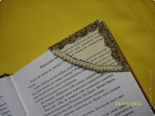Вот моя закладочкака! Красиво смотрится на любых книгах... фото 3