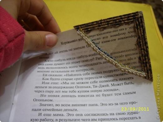 Вот моя закладочкака! Красиво смотрится на любых книгах... фото 4