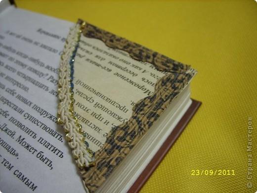 Вот моя закладочкака! Красиво смотрится на любых книгах... фото 5