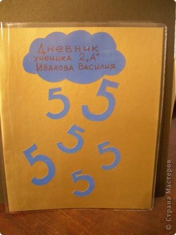 Обложка и закладка для дневника. фото 2
