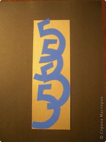 Обложка и закладка для дневника. фото 3