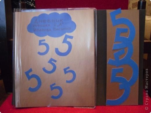 Обложка и закладка для дневника. фото 1
