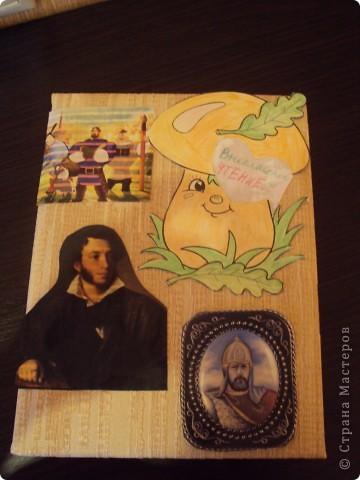 Обложка для учебника по внеклассному чтению. фото 1