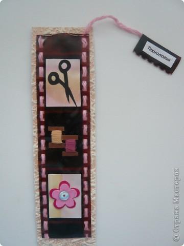 """Комплект - обложка и закладка по технологии""""Розовое настроение"""" фото 2"""