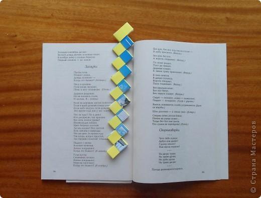 Закладка в учебник как сделать