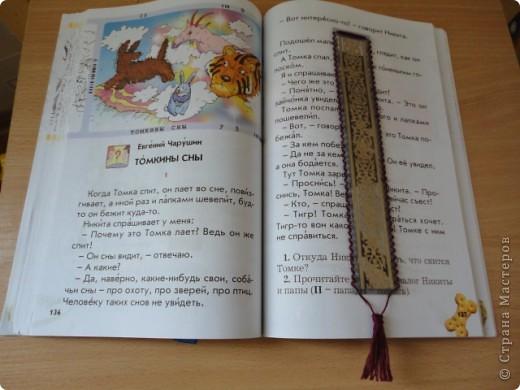 Закладка для книги из фотопленки фото 3