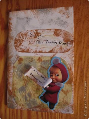 Посмотрела, как мама тонирует края открытки сухой губкой с краской, и мне тоже захотелось попробовать. Для эксперимента выбрала тетрадь для записи слов по английскому. Оформляла прямо обложку готовой тетрадки - заклеила рисунок на ней упаковочной бумагой. фото 2