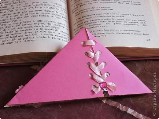 Мне нравится читать и изучать, что-то новое и конечно закладка бывает порой не заменимым помощником. Мне нравятся разные закладки, но предпочтение отдаю треугольной форме.   фото 6