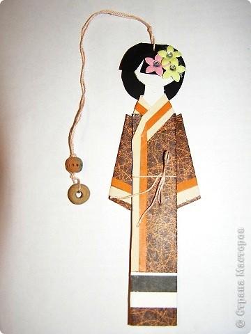Девушка в китайском костюме. Здесь использована обложка от старого журнала. фото 1