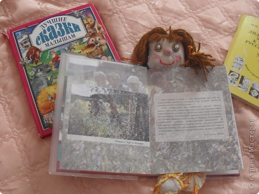 Для каждой девочке это просто находка иметь такую куклу в домашней библиотеке. фото 3