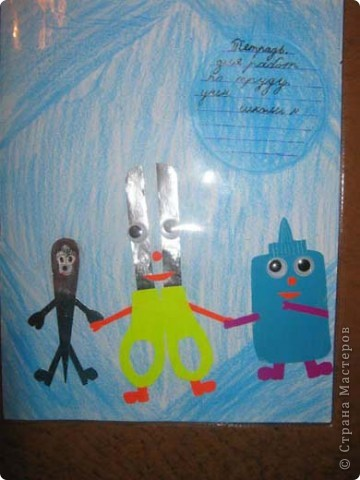 Обложка для дневника. фото 4