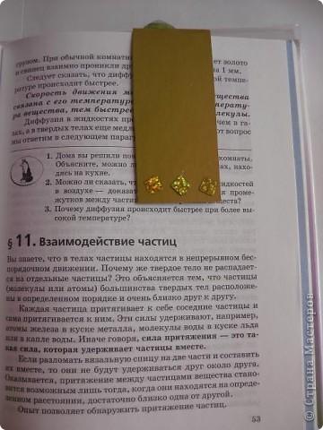 Закладки  на  магнитах . фото 6
