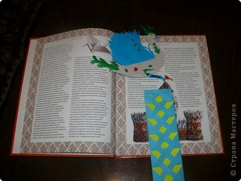"""""""Лебединая верность"""". Закладка для книги."""
