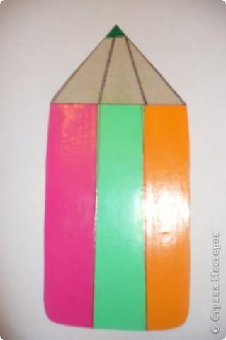 Разноцветный помощник! фото 1