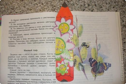 Закладка- карандаш фото 3