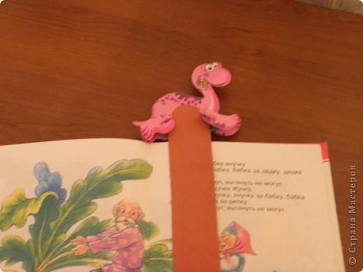 """Закладка """"Динозаврик"""""""