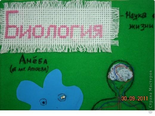 Эту замечательную обложку сделала моя ученица, проявив много старания и фантазии. фото 2