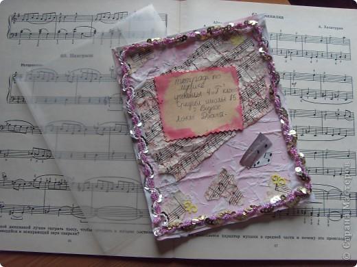 Мой музыкальный дневник фото 4
