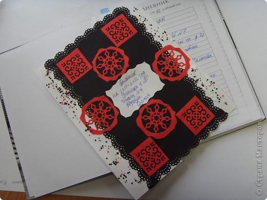 Обложка на дневник. фото 1