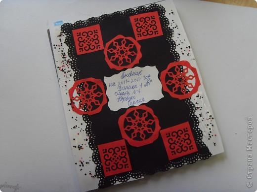 Обложка на дневник. фото 3