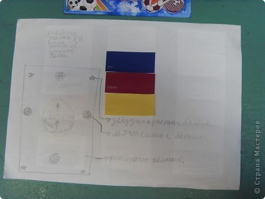 Я занимаюсь футболом. Мне очень нравиться.   для своего дневника выбрал футбольную тему.  фото 3
