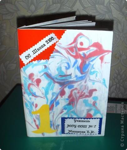 Обложка для учителя фото 1