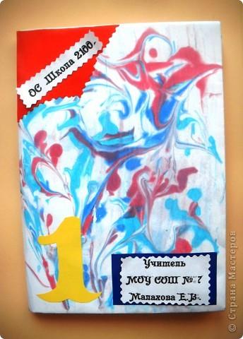 Обложка для учителя фото 4