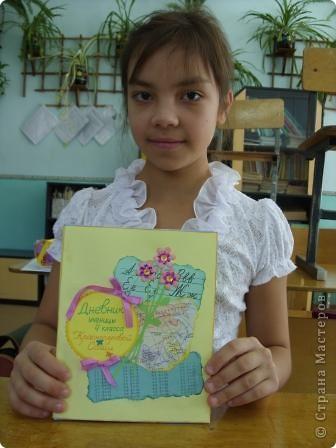 Саша решила выполнить обложку для дневника. фото 4