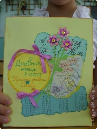 Саша решила выполнить обложку для дневника. фото 1