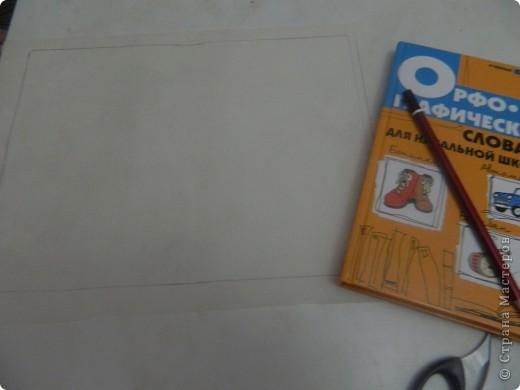 Вот такую обложку для своего Орфографического словарика я сделала из луковой шелухи.Получилось очень здорово.По осеннемму. фото 4