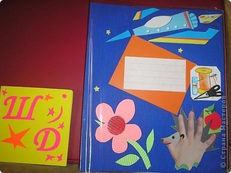 """это моя обложка для урока """"Технология"""" фото 1"""