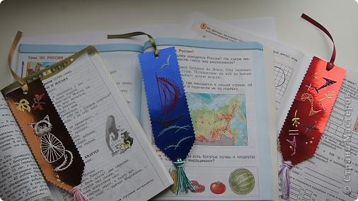 Вот такие закладочки получились в технике изонить. Чтобы не видно было ниточек с обратной стороны, приклеена самоклеющаяся цветная  бумага. фото 9
