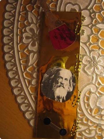 Вот моя закладка по химии. Вверху приклеена колба, в середине портрет Менделеева, а внизу сама не знаю, =))) (тут скрепки с одной стороны. ) фото 1