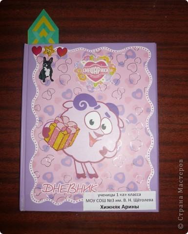 Первоклассные закладки от первоклассницы. фото 3