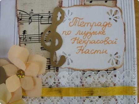 Настя уже 3й год успешно учиться в музыкальной школе. Поэтому решили сделать обложку для тетради по музыке. фото 6