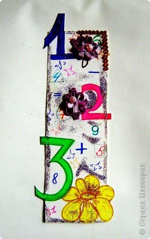 Мои закладки фото 2