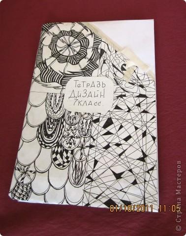 Обложка для рабочей тетради  по ИЗО . фото 1