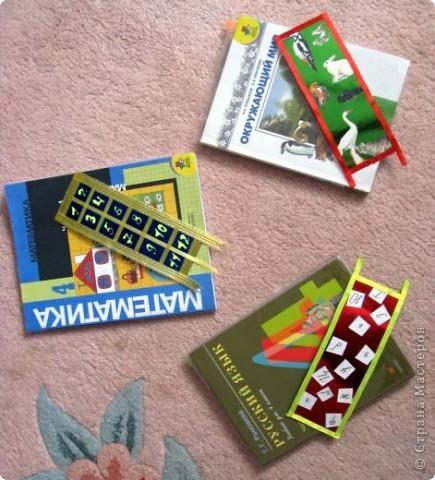 Мои закладки. фото 4