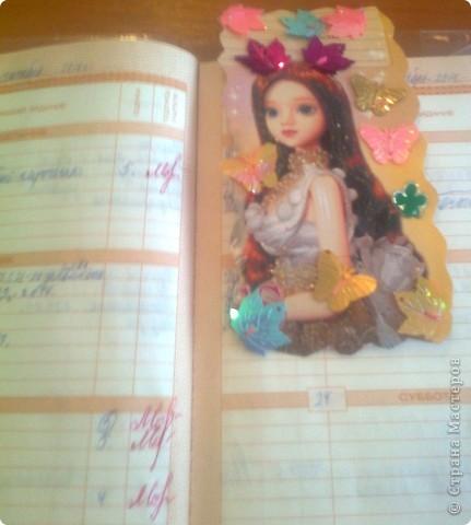 Классная закладка для дневника.