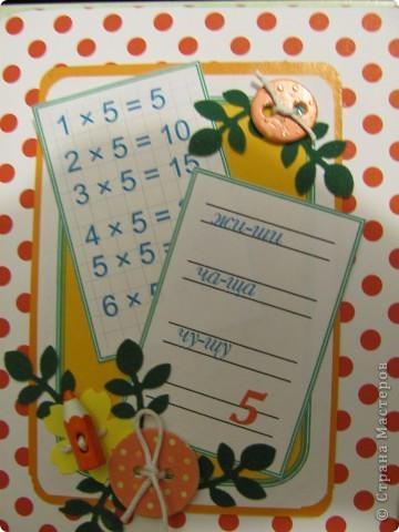 Дочка-второклассница по просьбе учителя завела общую тетрадку для конспектов. Будут они ее вести до конца начальной школы. А называют тетрадь-ШПАРГАЛКА. Вот и обложечка для нее сообразилась. фото 3