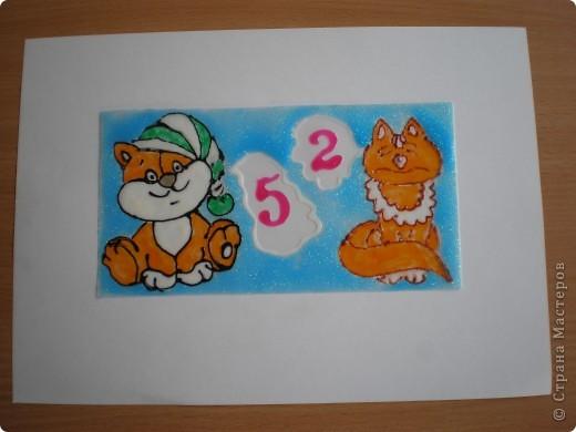 Анна задумала нарисовать оценочную закладку. фото 1