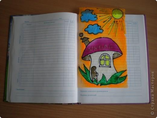 Анна задумала нарисовать оценочную закладку. фото 6