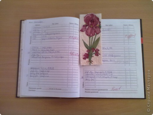 Цветочная закладка фото 2