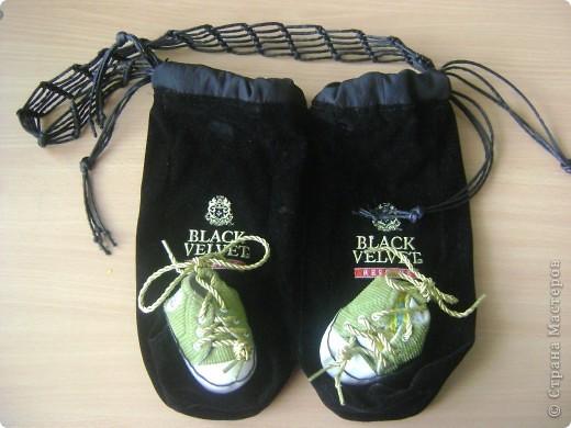 сумочка для сменной обуви