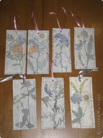 Комплект закладок.   фото 1