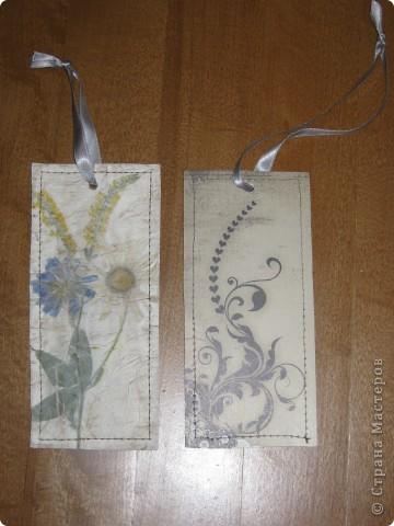 Комплект закладок.   фото 3