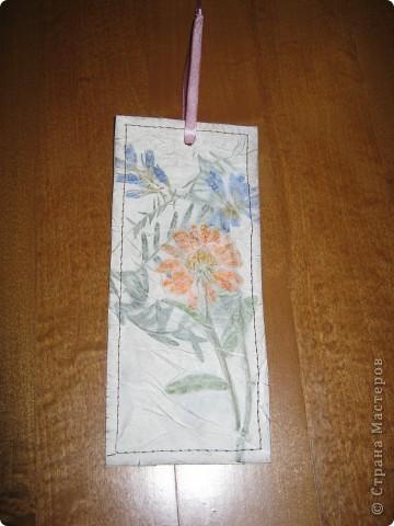 Комплект закладок.   фото 2