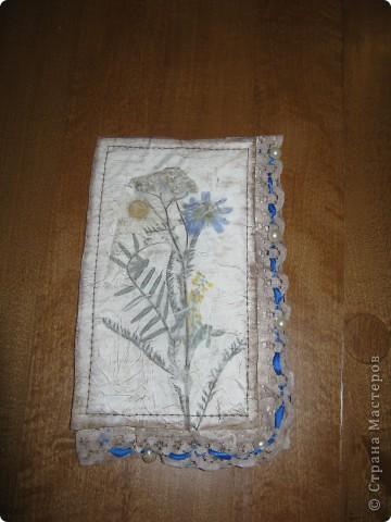 Комплект закладок.   фото 4