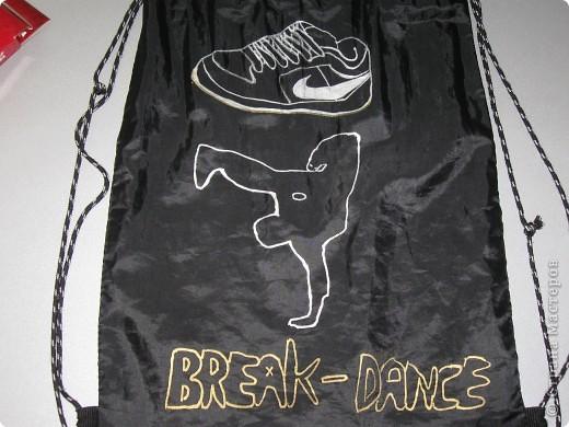 Мешок для спортивной обуви и занятий брейк дансом